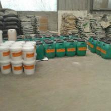 供应西安环氧灌浆料环氧灌浆料厂家,西安环氧灌浆料价格批发