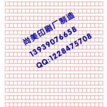 供应开封稿纸印刷厂