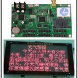 深圳异步卡供应商苓贯科技生产LED显示屏语音播报控制卡