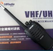 海伦达HT8000对讲机图片