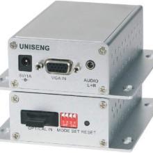 供应VGA光纤收发器批发