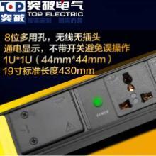 供应自接线八联 突破pdu插排插座 八位10A 16A输入