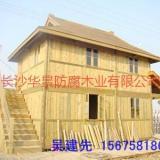 供应醴陵最大的防腐木地板批发市场