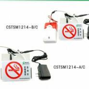 供应烟雾探测器防盗报警设吸烟报警器烟雾报警器报警设备
