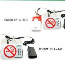 供應北京香煙煙霧報警器吸煙報警器 吸煙報警器 煙霧報警器 香 煙煙霧檢測儀圖片