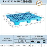 苏州昆山1111140WQ托盘,上海松江宝山塑料托盘,张家港塑料托盘厂家