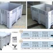 1210大型塑料卡板箱图片