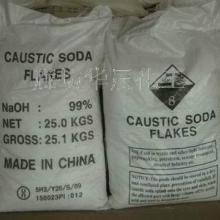 供应用于冶金工业|化学品制造|棉布退浆剂的工业级片碱|现货99片碱河北片碱工厂报价图片