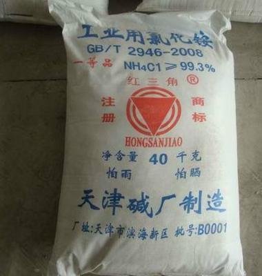 农用氯化铵图片/农用氯化铵样板图 (2)