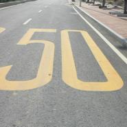 划公路方向指示标志图片