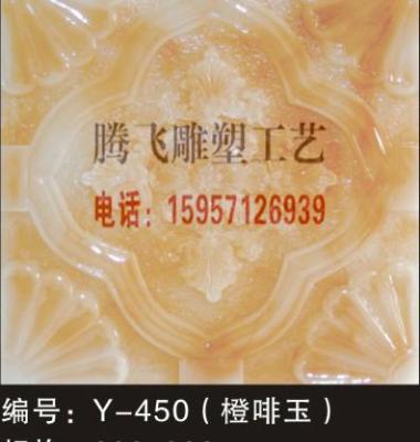 玉石背景墙图片/玉石背景墙样板图 (1)