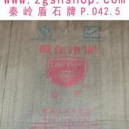 水泥PO425袋价格图片