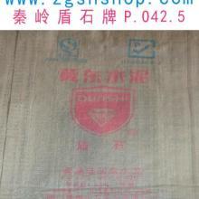供应冀东水泥PO425R授权代理商-灞桥PO425价格-中国水泥商城批发
