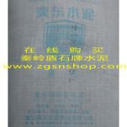 中国水泥商城盾石牌pc325价格图片
