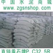水泥PC325R袋生产厂家图片