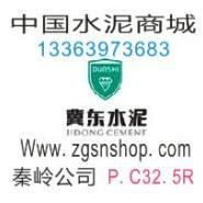 冀东水泥PC325散装价格图片