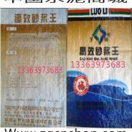 陕西砂浆王厂家图片