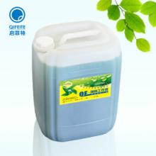 供应印刷厂污水除臭剂