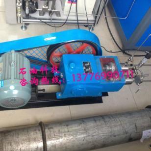 二氧化碳调频增压泵图片
