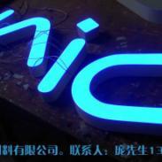湖南特色ViVO发光字图片