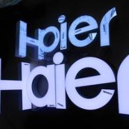 海尔发光logo字图片