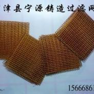 宁津县宁源铸造过滤网厂唯美选择图片
