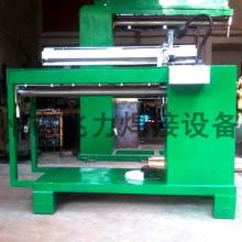 山东筒体直缝焊接机 过滤网直缝自动氩弧焊机 自动送丝氩弧焊机图片