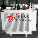 油浸电力变压器定制 油浸电力变压器排名 油浸电力变压器报价表