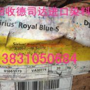 淄博收旧染料哪里回收染料图片
