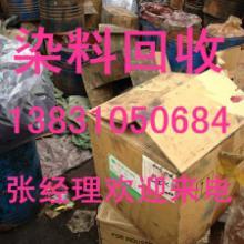 兴业县回收透明颜料13831050684