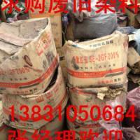 那坡县,回收松香13831050684