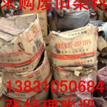 莱芜回收塑料助剂莱芜回收橡胶助剂