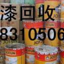 承德回收库存化工原料13831050684