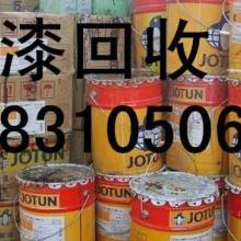 汝南县-回收软片柔软剂13831050684