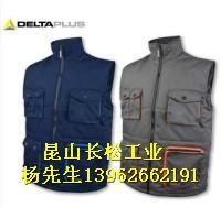 供应代尔塔防寒服供应商_上海代尔塔防寒服最好的供应商_中国最优供应商