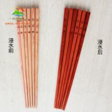 供应天然环保无漆无蜡红木红豆杉筷子图片