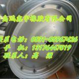 供应正品人字12.4-54钢圈