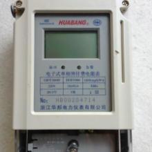 供应单相射频IC卡电表
