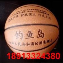 供应篮球PVC皮革压花机 篮球PU皮革压花机 皮革烫印机批发