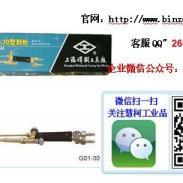 工字牌上海焊割工具厂YQY-07/08氧气减压器慧柯机械总经销