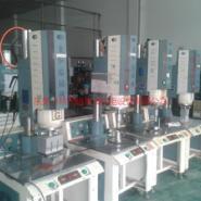 超低价供应二手15K/20K超声波焊接机