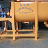供应饲料搅拌机混合机饲料加工搅拌机饲料加工混合机