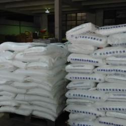 廣州市op-10清潔劑報價廠家
