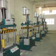 弓型气液压力机图片