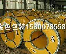 供应20mmSPCC冷轧加工小条料