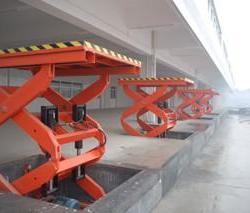 供应天津固定式升降機