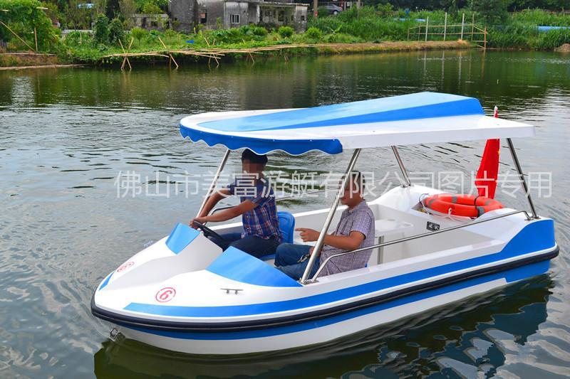 供应电动船价格 6人电动船 6人电动船新款