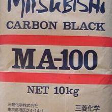 供应广州销售三菱化学MA100碳黑