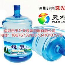 供应用于桶装水不干胶的桶装水不干胶
