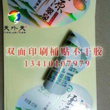 供应矿泉水标贴双面印刷不干胶标签图片